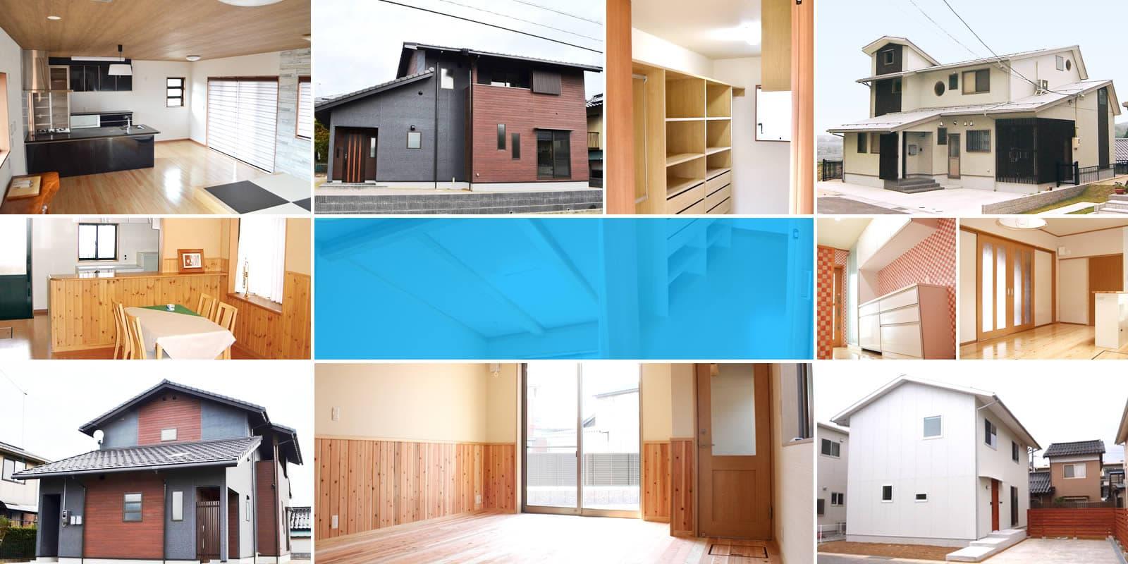 大島工務所の住宅リフォーム