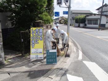 ハートフルロード(道路清掃等のボランティア)2020年3月